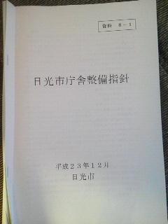2011122910560000.jpg
