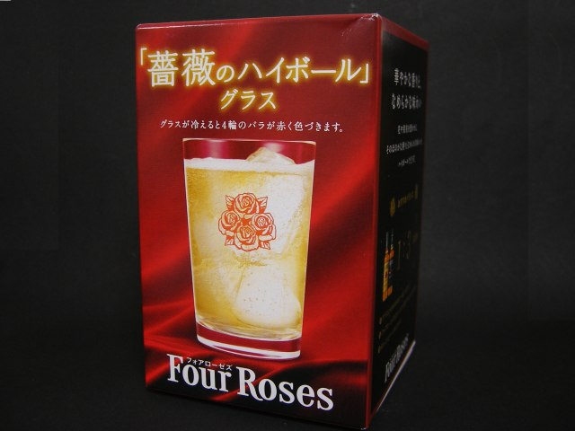 薔薇のハイボールグラス