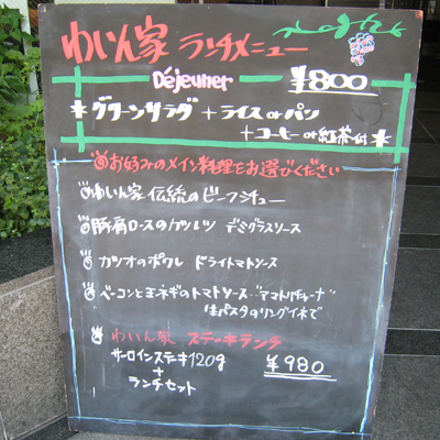 g20100829_01.jpg