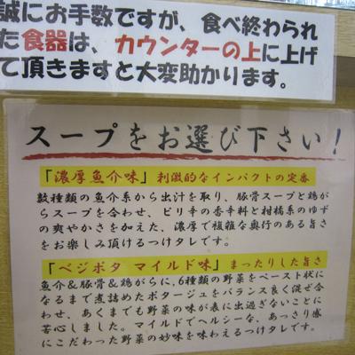 g20100929_04.jpg