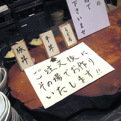 g20101024_04.jpg