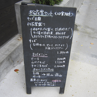 g20101112_02.jpg