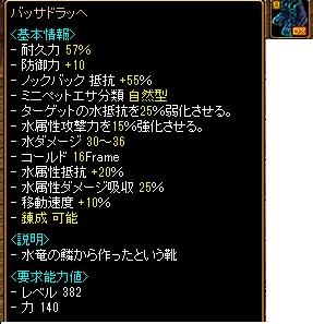 RedStone 12.03.22[16]