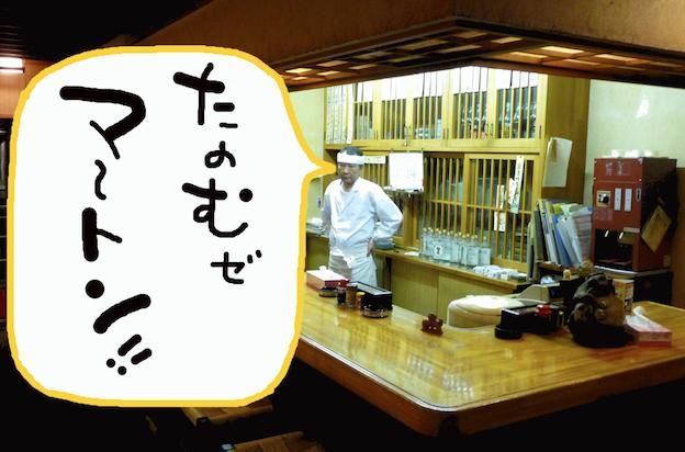 fuji44.jpg