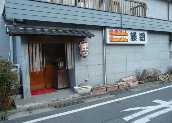fujimae.jpg
