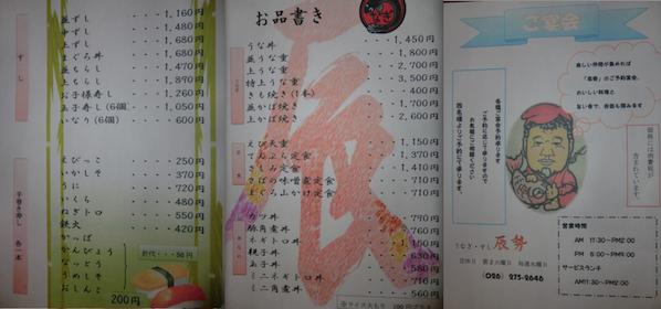 tatata12.jpg