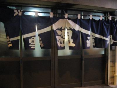 白雪温酒場 (11)
