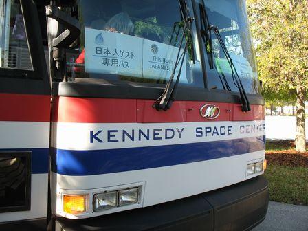 ケネディスペースセンターのバス