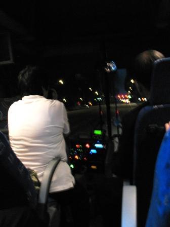 当日バス内