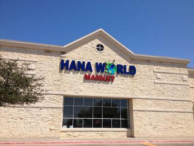 hanaworld1.jpg