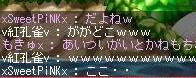 Maple100609_233658o.jpg