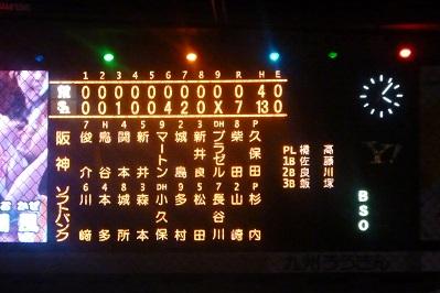 20110521野球 (12)