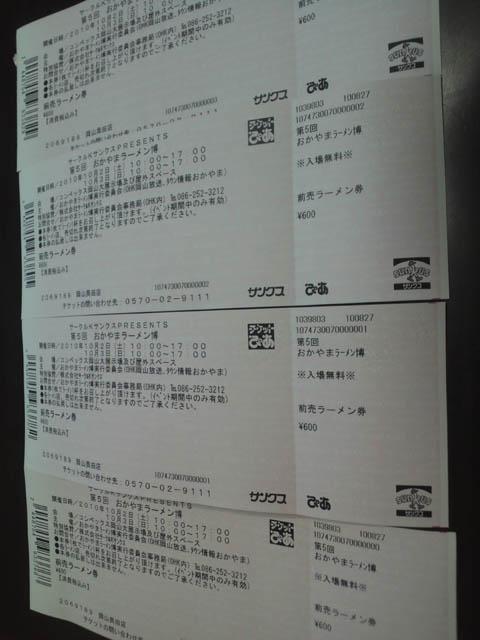 2010_rahaku_002.jpg