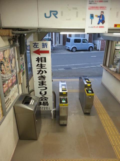 2013_aioikakimaturi_001.jpg