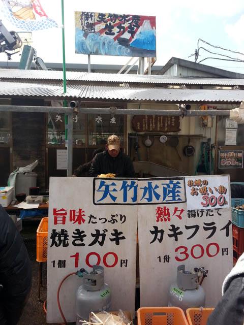 2013_sakoshi_005.jpg