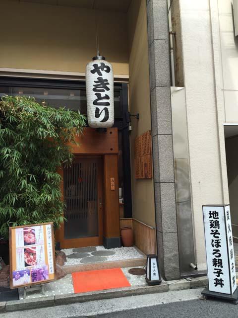cyoubei_001.jpg