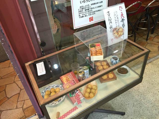 daihachi_008.jpg