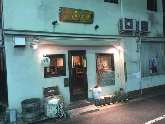himawari_002.jpeg