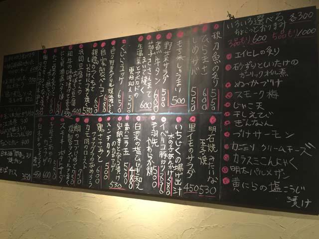 himawari_009.jpeg