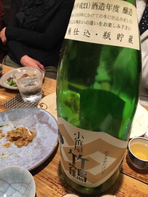 himawari_025.jpeg