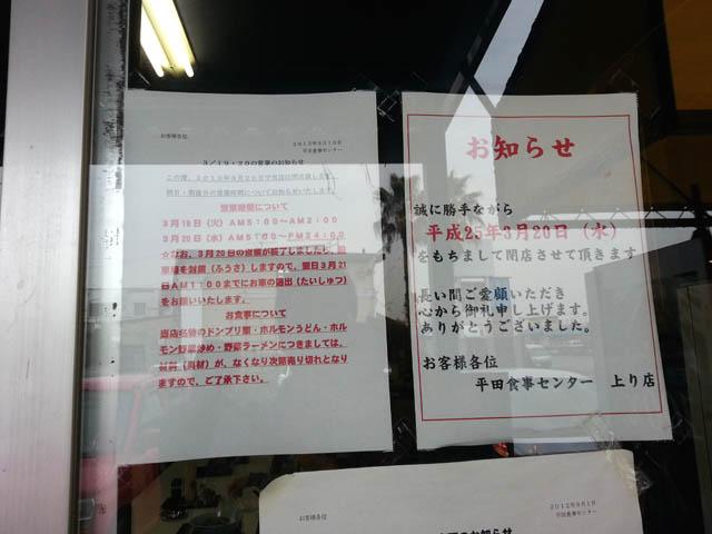 hirasyoku_001.jpg