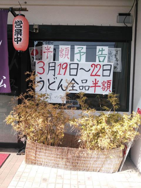 hisamatu_055_20130313000834.jpg