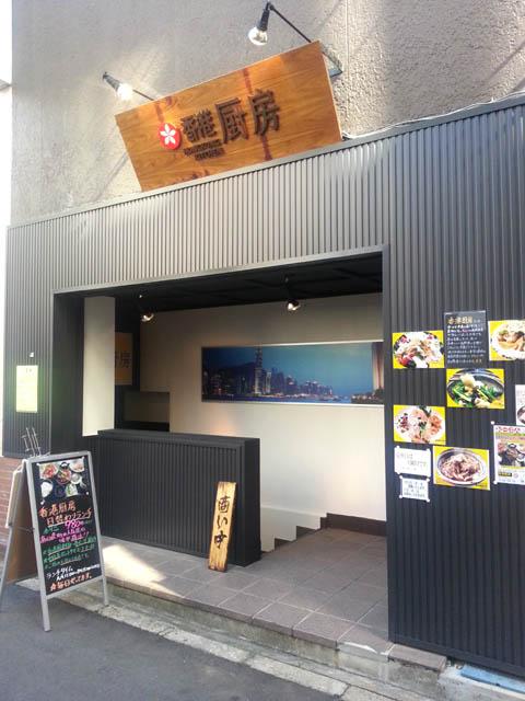 honkoncyubo_005.jpg