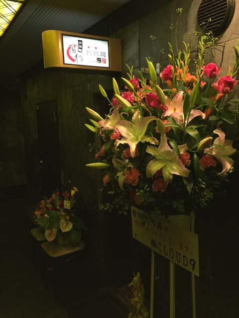kaisugi_003.jpg