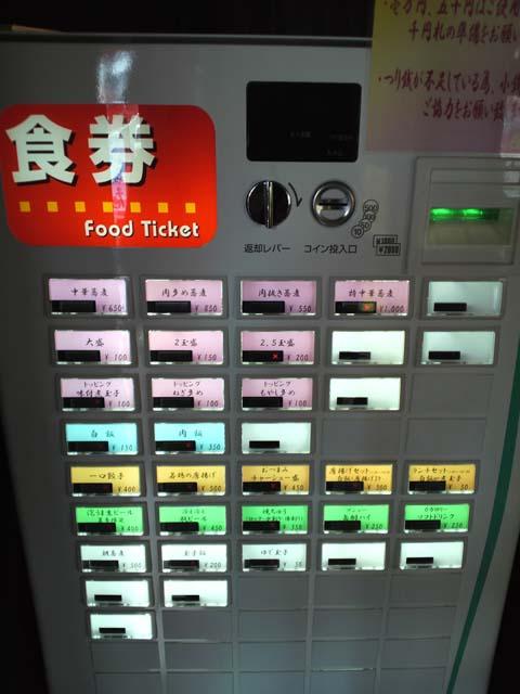 katayama_001.jpg