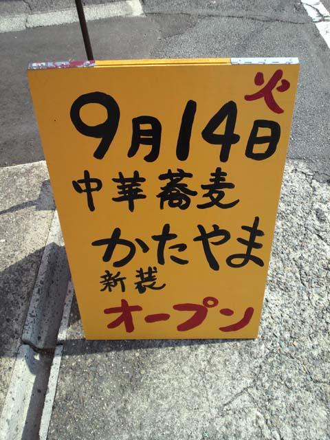 katayama_007.jpg