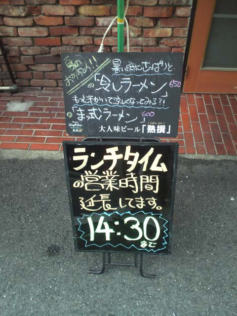 makotoya_019.jpg