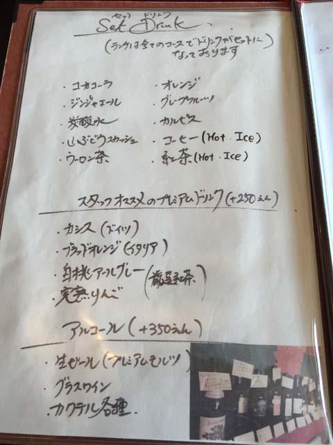 mr_tomas_004.jpg