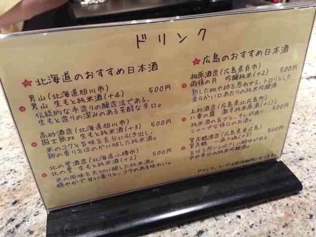 sakesake_015.jpg
