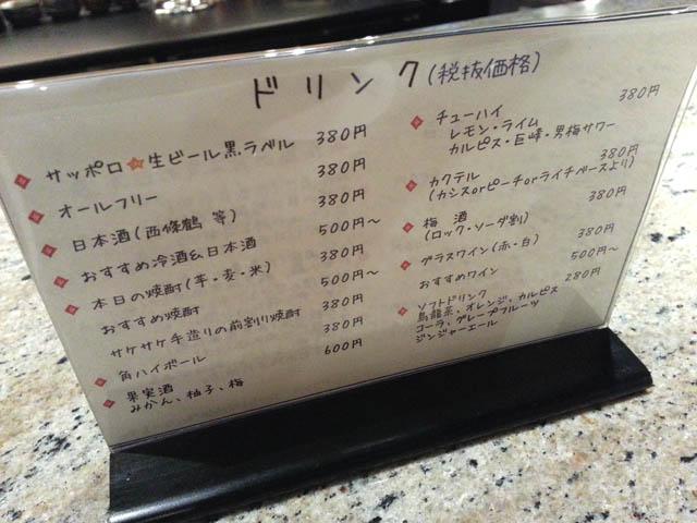 sakesake_016.jpg