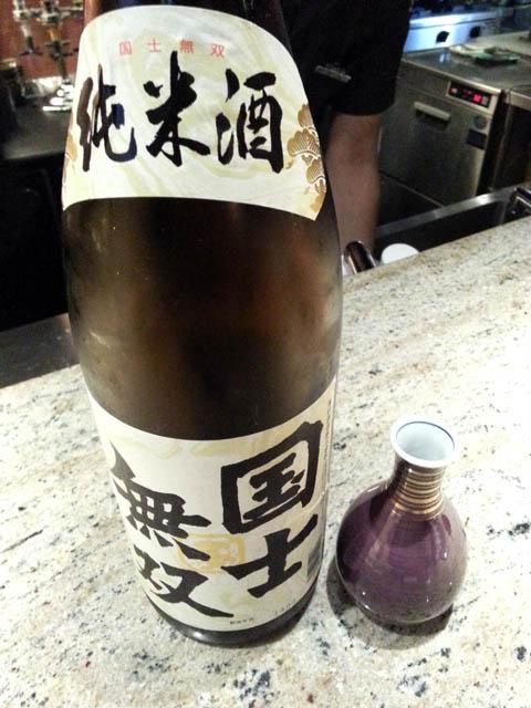 sakesake_017.jpg