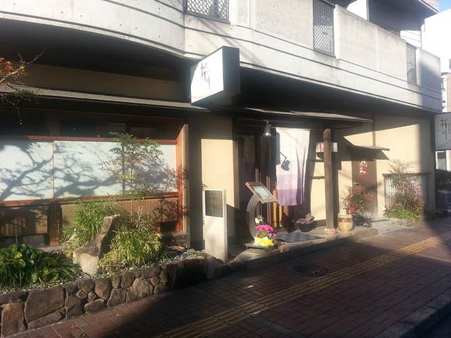 sakuragawa_osechi_009.jpg