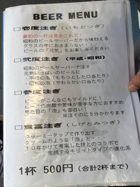 shigetomi_017.jpg