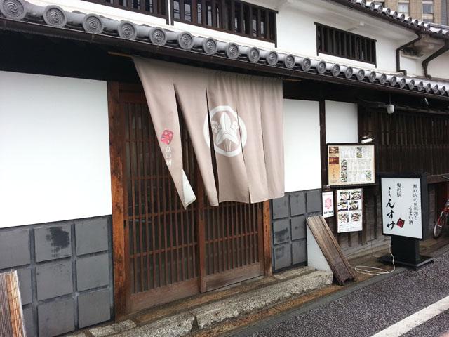 shinsuke_004.jpg