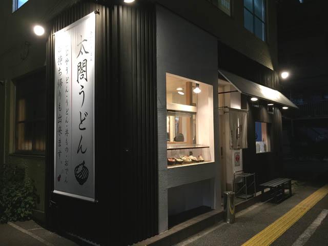 taikou_032.jpg