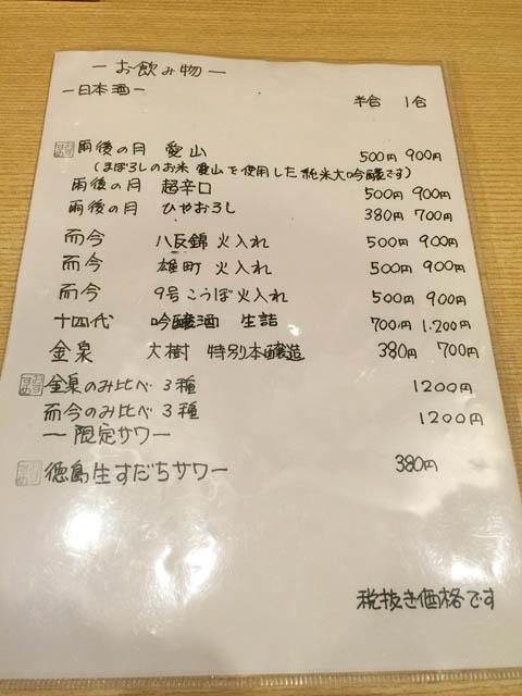 taikou_034.jpg
