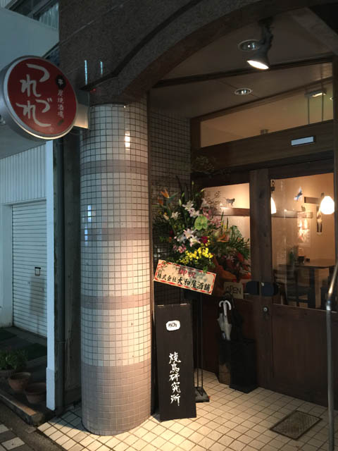 tontori_yokogawa_001.jpg