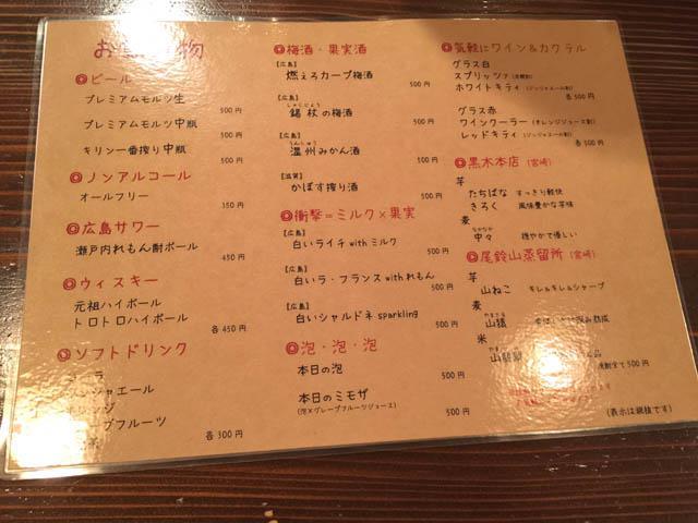 tontori_yokogawa_008.jpeg