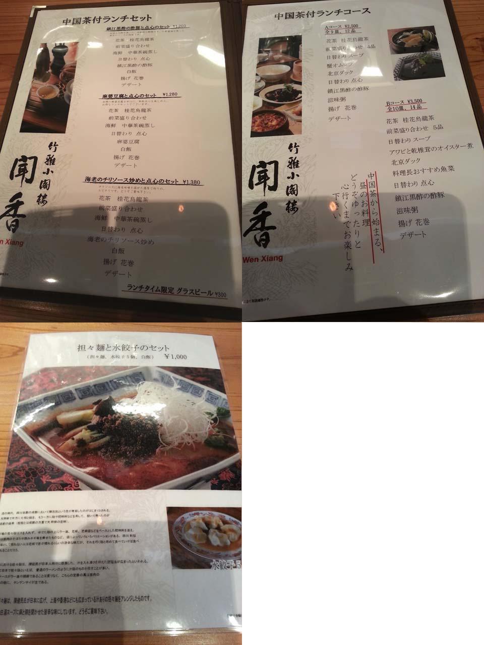 ueisyun_016.jpg