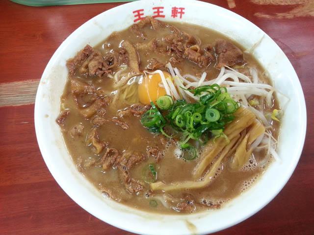 wanwanken_004.jpg