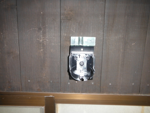 山口市阿知須 I様邸 オプテックス センサーライト LA-21 取付