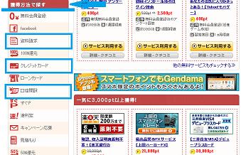 新げん玉 10万円
