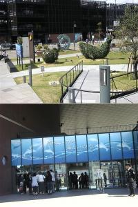 海響館 入口