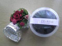 ジュレと花