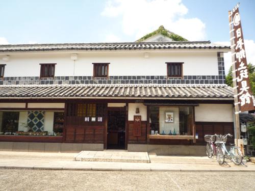 倉敷1040273