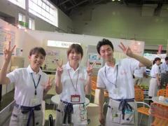 jyuutaku2011_001.jpg